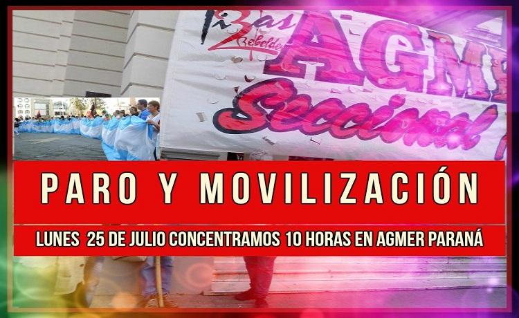 Lunes 25 Paro y Movilización. Concentramos 10 horas en Agmer Paraná