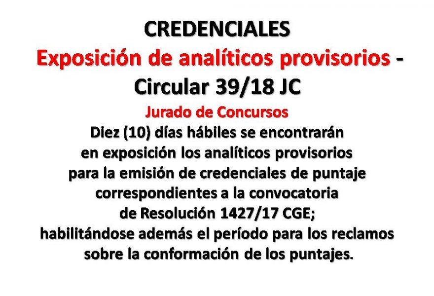 Analíticos Provisorios para la emisión de Credenciales de puntaje. Circular 39/18 de Jurado de Concursos