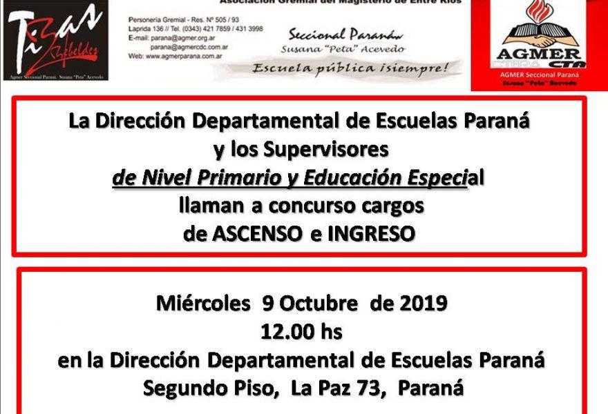 Miércoles 9 de Octubre de 2019. Concurso de Ascenso e Ingreso. Nivel Primario y Educación Especial