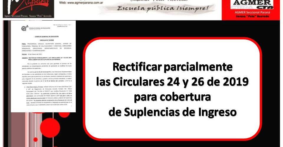 Rectificar parcialmente las Circulares 24 y 26 de 2019 para cobertura de Suplencias de Ingreso