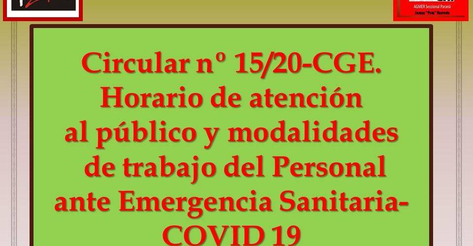 Circular nº 15/20-CGE.  Horario de atención al público y modalidades de trabajo del Personal ante Emergencia Sanitaria-COVID 19