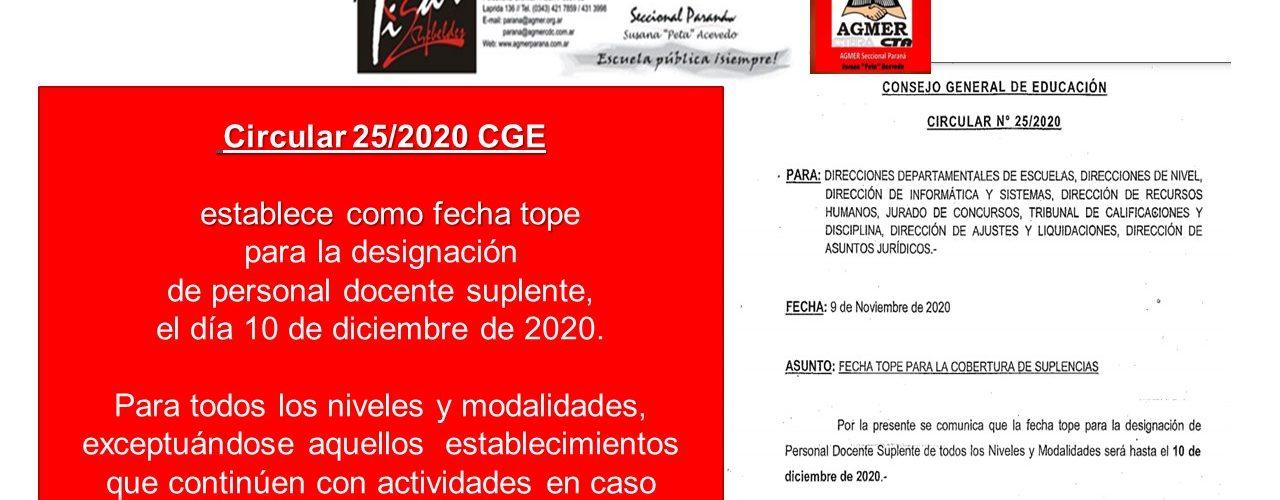 Circular 25/2020 CGE  Fecha tope  para la designación  de personal docente suplente