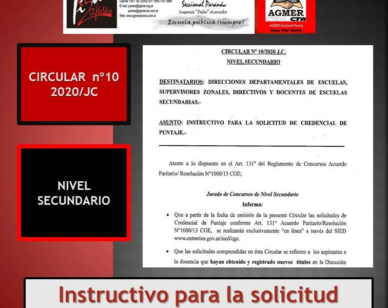 CIRCULAR  nº 10 2020/JC. Instructivo para la solicitud  de credencial de Puntaje