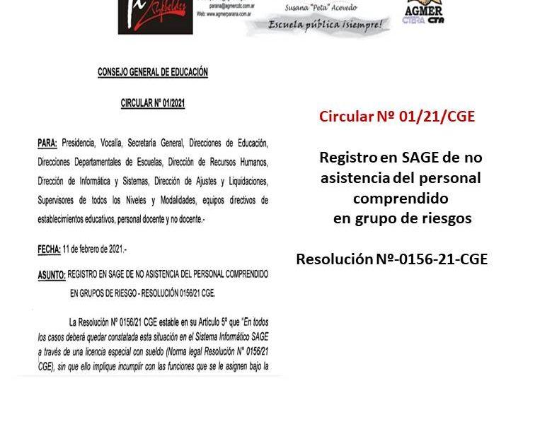 Circular-Nº-01-21-CGE. Registro en SAGE de no asistencia del personal comprendido en grupo de riesgos