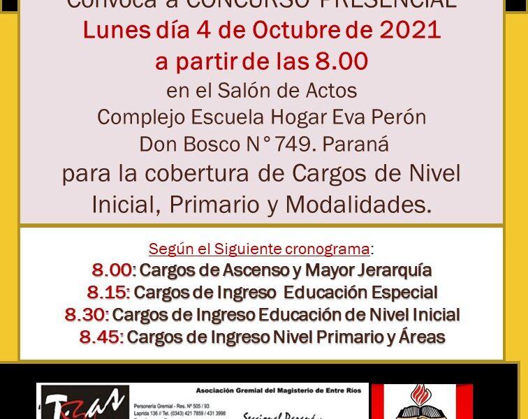 Lunes 4 de Octubre de 2021. Dirección Departamental de Escuelas Paraná. Convoca a concurso presencial para la cobertura de Cargos de Nivel Inicial, Primario y Modalidades.
