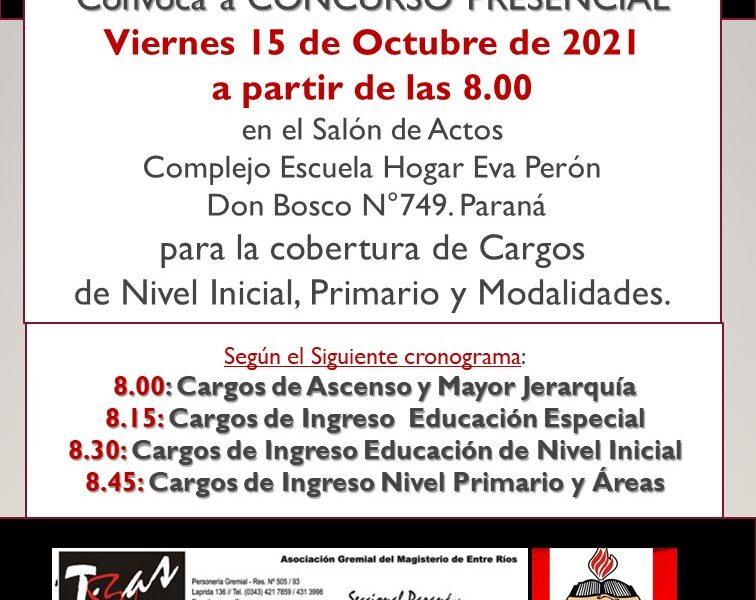 Dirección Departamental de Escuelas Paraná. Convoca a CONCURSO PRESENCIAL.  Viernes 15 de Octubre de 2021 para cobertura  de cargos de Nivel Inicial, Primario y Modalidades.