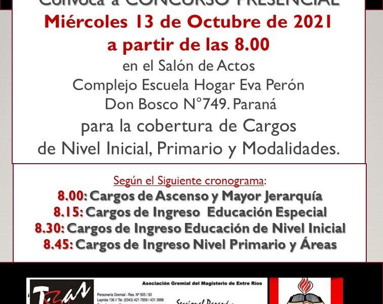 D. D. Escuelas Paraná. Convoca a CONCURSO PRESENCIAL. Miércoles 13 de Octubre de 2021 para la cobertura de Cargos de Nivel Inicial, Primario y Modalidades